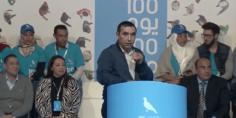 """الشطبي والرداد ينوهان بإطلاق برنامج """"100 يوم 100 مدينة"""" من إقليم أزيلال وبزيارات أخنوش المتتالية لجهة بني ملال خنيفرة"""