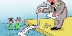 برلماني ببني ملال يستفيق من سباته العميق ويقرر تغماض عينه عن قضايا المواطن الشائكة والترافع في الخاويات