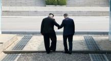 بالصور: قمة تاريخية بين زعيمي الكوريتين وخطوات نحو بداية جديدة