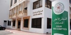 المجلس الجهوي للحسابات يتابع 49 موظفا من جهة بني ملال خنيفرة بينهم 3 متوفون وهذه التفاصيل
