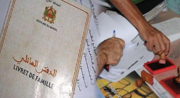 هام للمواطنين… الداخلية توضح حول استمرار اشتغال مصالح تصحيح الإمضاء والإشهاد على مطابقة النسخ لأصولها بالجماعات الترابية
