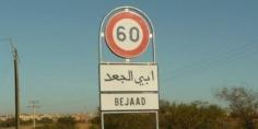 نقابة تصدر بيانا ناريا ضد مدير المستشفى المحلي لأبي الجعد وتتهمه باستهداف الحريات النقابية