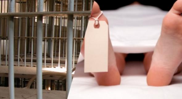 عاجل الله يرحمو… وفاة سجين داخل العناية المركزة  كان مضربا عن الطعام بسجن بني ملال والسبب نزاع حول الأرض
