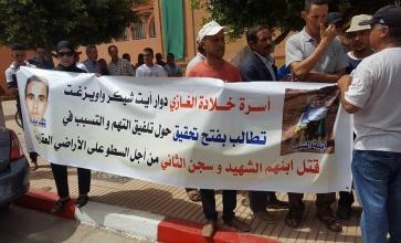 عاجل… المحكمة تنطق بالحكم في حق شقيق السجين خلادة المتوفى باضرابه عن الطعام بسبب نزاع حول الأرض