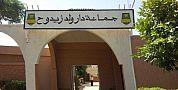 جمعويون وحقوقيون بدار ولد زيدوح يطالبون بفتح تحقيق في سبب عدم استكمال مشاريع تنموية كانت موضوع صفقة سابقة
