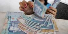 وزارة المالية والادارة تعلن بصفة استثنائية عن صرف رواتب وأجور موظفي وأعوان الدولة والجماعات الترابية قبل عيد الأضحى