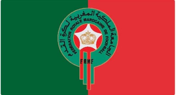 الجامعة الملكية تصدر قرارا تأديبيا ثقيلا في حق عضو بالمكتب المسير لرجاء بني ملال