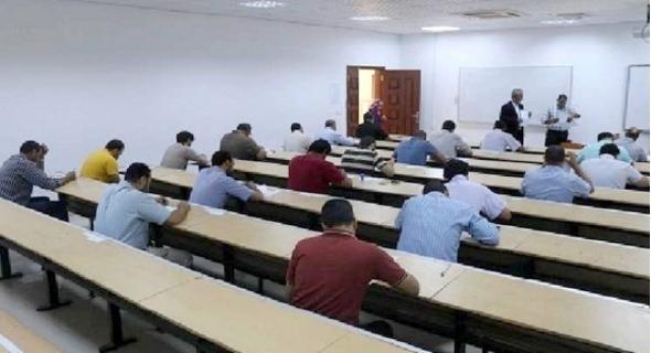 كلية العلوم بجامعة السلطان مولاي اسماعيل تُعلن عن تأجيل الامتحانات بسبب كورونا