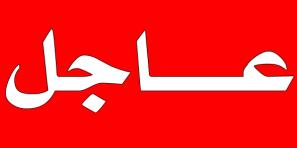 عاجل… الكدش تصدر بيانا ناريا تضامنيا مع حراك الريف وترفض تخوين الأغلبية وتطالب بفتح حوار مع المحتجين -بيان-