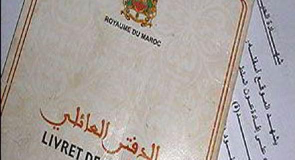 رسميا … من اليوم عقود الازدياد متوفرة الكترونيا دون الحاجة للتنقل إلى المقاطعات وبريد المغرب المستفيذ الأكبر