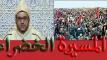 كمال المحفوظ رئيس المجلس الإقليمي للفقيه بن صالح يهنئ جلالة الملك بمناسبة الذكرى 43 للمسيرة الخضراء المظفرة