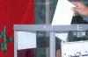 اكوماي المصطفَى عن حزب الميزان رئيسا جديدا للجماعة الترابية تفرت نايت حمزة بازيلال