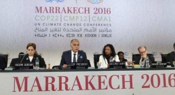 """على هامش كوب 22… المغرب يعلن إطلاق التحالف العالمي """"الصحة والبيئة والمناخ"""""""