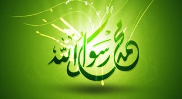 وزارة الأوقاف تعلن عن فاتح ربيع الأول و هذا هو يوم عيد المولد النبوي لهذه السنة
