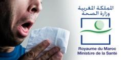 بعد إعادتهم… وزارة الصحة تُقدم توضيحات حول الحالة الصحية للمغاربة العائدين من الصين -بلاغ-