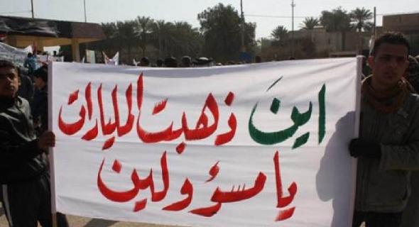 البنك الدولي يؤكد أن ارتفاع ثروة المغرب لا تنعكس على المغاربة