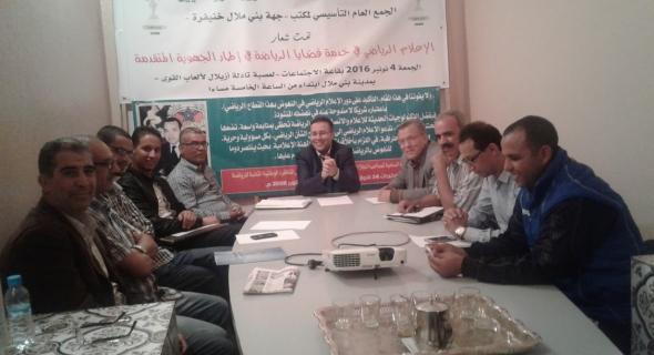 محمد بصيري أول كاتب جهوي للرابطة المغربية للصحافيين الرياضيين بجهة بني ملال خنيفرة