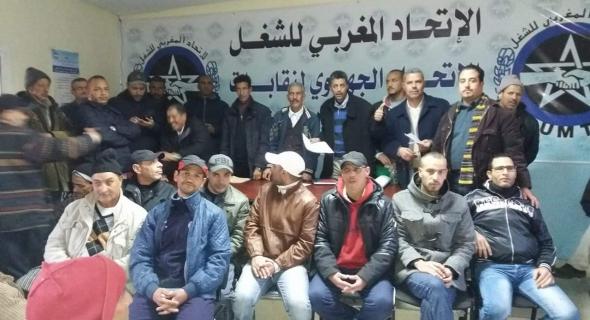 تجديد مكتب نقابة الاتحاد المغربي للشغل بشركة النظافة كازاتيكنيك ببني ملال وهذه تشكيلته