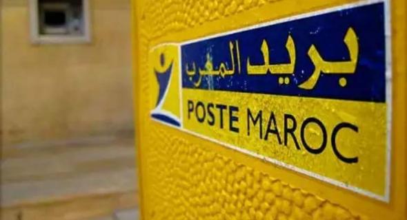 بريد المغرب بالقصيبة في كف عفريت وعدم وصول الرسائل في وقتها يضيع مصالح المواطنين !