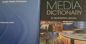 البروفيسور المصطفى الهلالي من الفقيه بن صالح يصدر أول قاموس إعلام (عربي- إنجليزي)