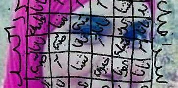 """موت بالضحك… مغاربة يسخرون ويرسمون سحرا على صورة مصرية بالأغنية الشهيرة """"أشتا تا تا """" وهذا تفسيرها من طرف المصريين"""
