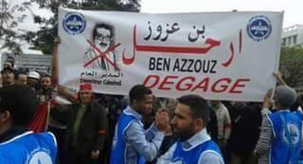 """بالصور… عمال لوطورتوت يرفعون شعار """"بن عزوز ارحل"""" واعتصامات في مراكز الأداء"""