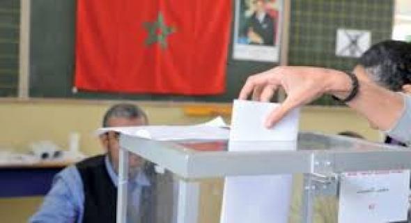 عاجل..الثلاثي السنبلة والمصباح والتراكتور يكتسحون مكاتب التصويت ببني ملال وهذا الحزب يتصدر النتائج الأولية