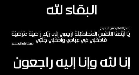 جمعية الأعالي للصحافة وتاكسي نيوز يعزيان في وفاة شقيق محمد الحجام مدير جريدة ملفات تادلة