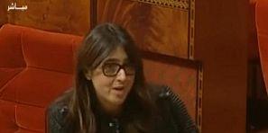 ياودي يا لكافاءات وشوهة بالفيديو… وزيرة مغربية جديدة تفشل في تركيب جملة مفيذة داخل البرلمان وسخرية فيسبوكية عارمة