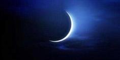 وزارة الأوقاف تُعلن عن مراقبة هلال رمضان الأبرك