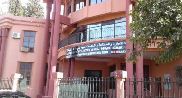 جمعية الأمل الجديد للتجار ببني ملال تعقد جمعها العام وحسن بني عزة رئيسا لها -صورة-