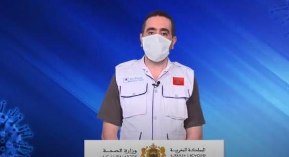 وزارة الصحة تكشف معطيات مُؤسفة ومقلقة عن أسوأ أسبوع بالمغرب منذ بداية الجائحة (فيديو)