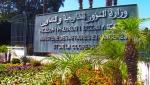 الخارجية المغربية تصدر بلاغا تستنكر فيه نشر الرسوم الكاريكاتيرية المُسيئة للرسول (ص) =بلاغ=